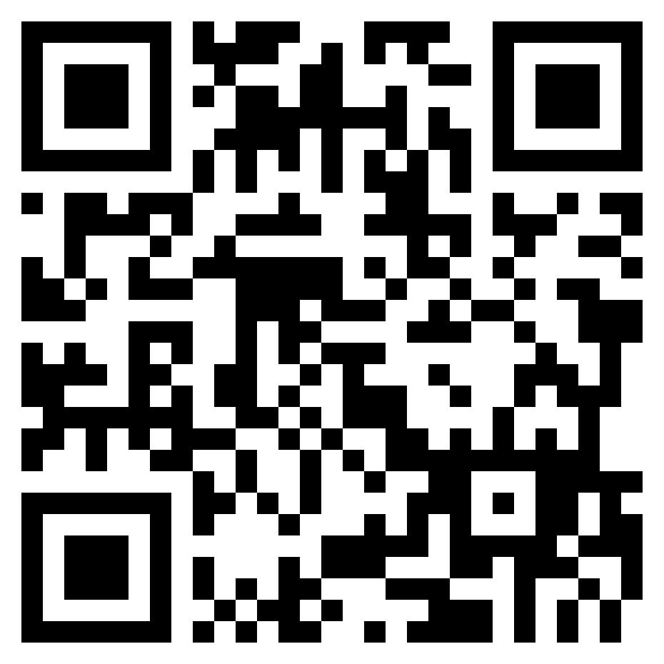 Spy human AJ | Install Spy human AJ Mobile App | Appy Pie