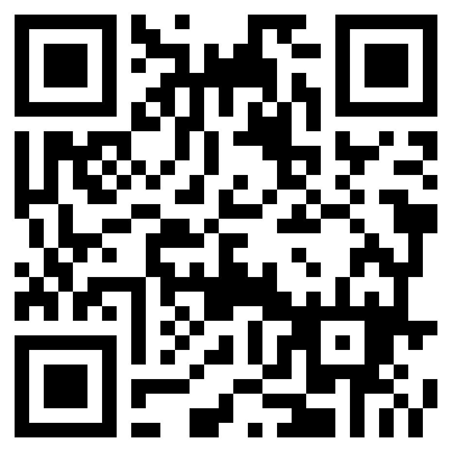 SIWAN SDO | Install SIWAN SDO Mobile App | Appy Pie